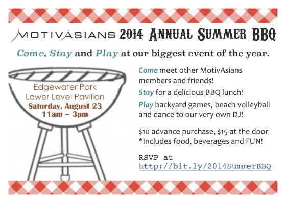 2014 Annual Summer BBQ