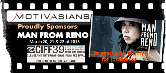 CIFF 2015 - FB Banner with PromoCode2